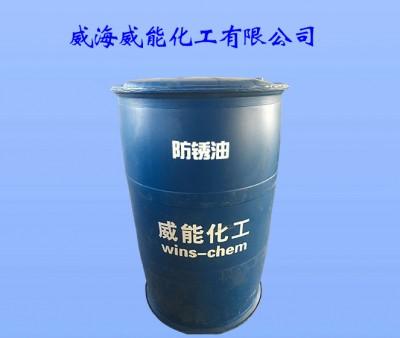 防锈油-油性防锈油