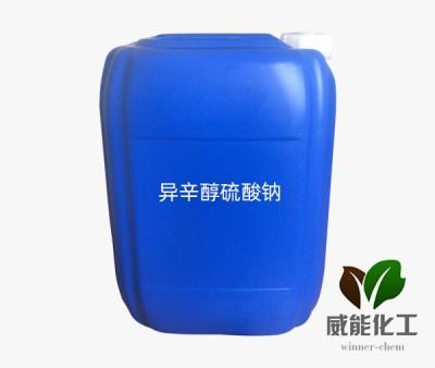 异辛醇硫酸钠